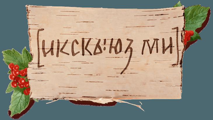 Как подтянуть английский в России