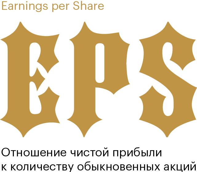 eps-mob.x2kt9nbl3q6m.png