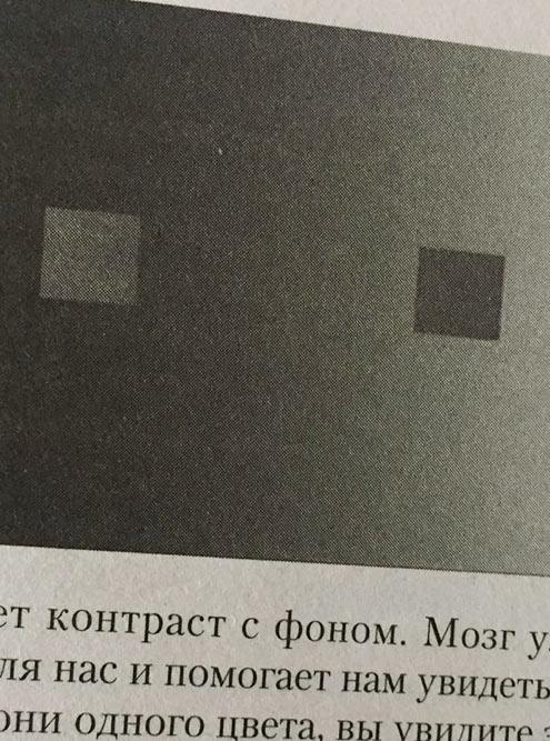 На первом рисунке квадраты разного цвета
