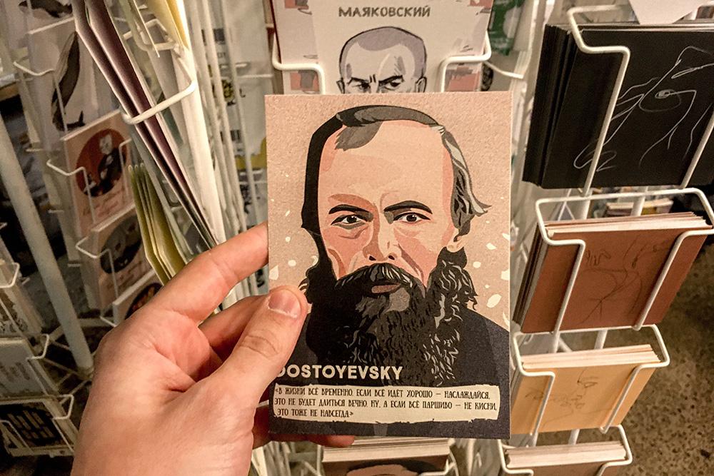 Зато все открытки оригинальные: «КнигиПодарки» — первое место, где я нашел именно эту серию