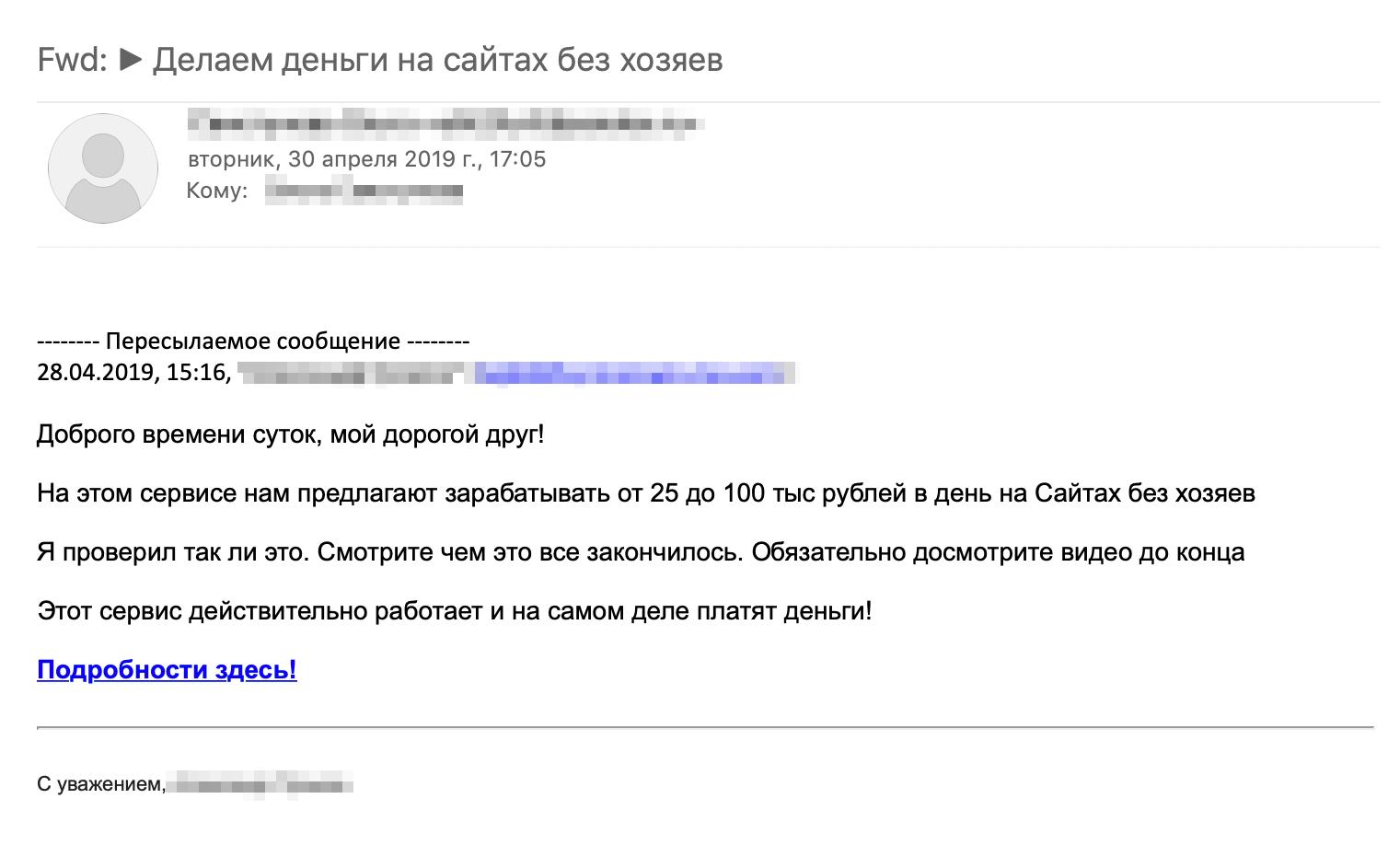 займ с плохой кредитной историей 100 одобрение x-fin.ru