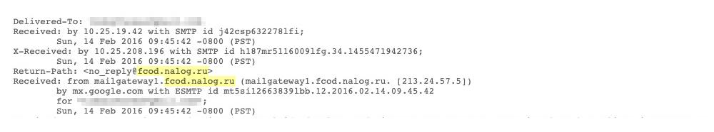 Везде указан один и тот же отправитель: fcod.nalog.ru. Значит, это действительно письмо от налоговиков
