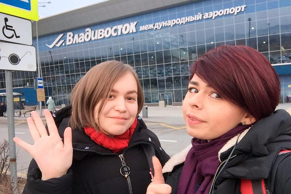 Мы с подругой дважды ездили в Европу из Владивостока