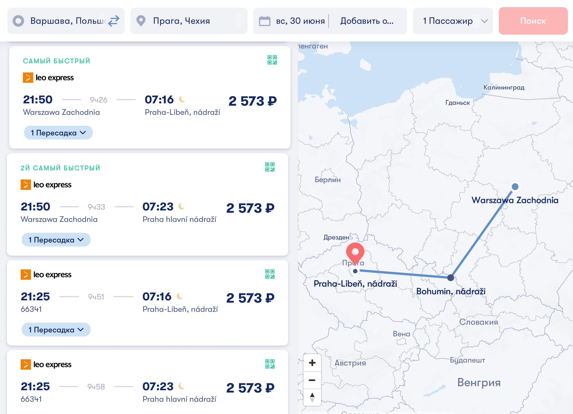 Билет на автобус из Варшавы в Прагу на Omio стоит 2573<span class=ruble>Р</span>