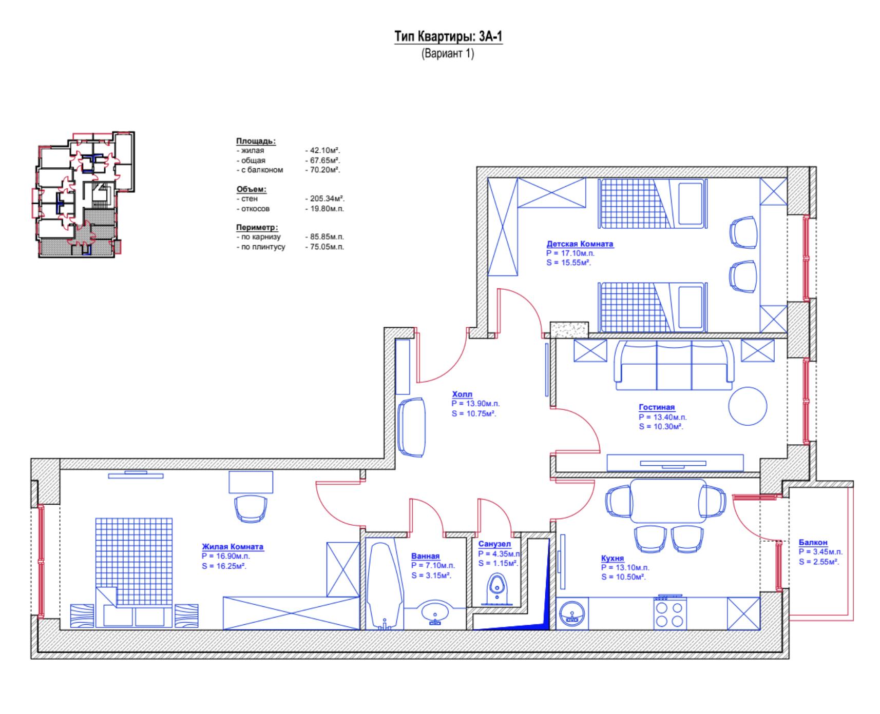 Так выглядел план квартиры отзастройщика. Было ещесемь вариантов планировок, номывыбрали этот, потомучто понему ненадо было сносить стены исогласовывать изменения
