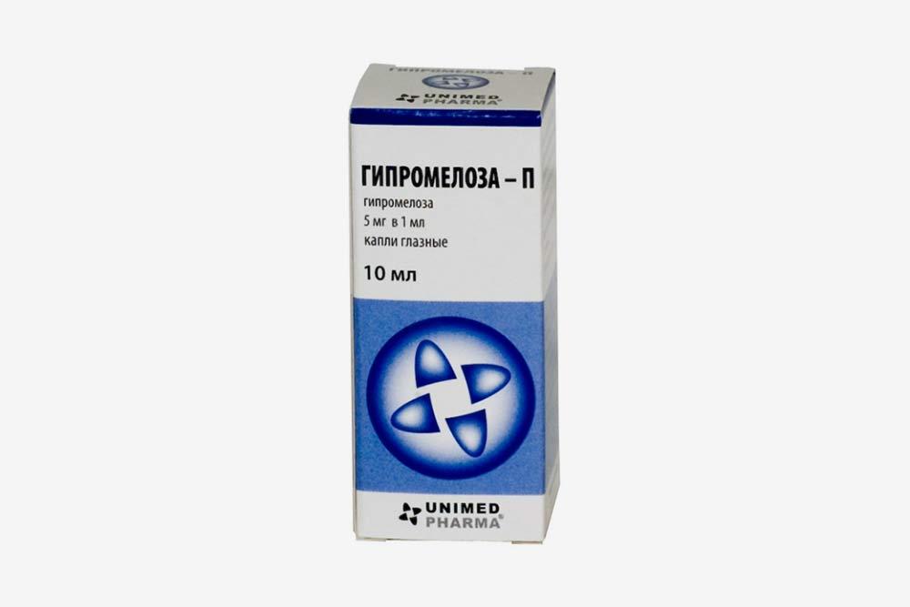«Гипромелоза-П». Цена: 114<span class=ruble>Р</span>