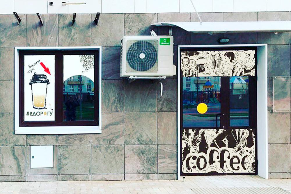 Окна хостела с другой стороны выходили на внутренний двор жилого комплекса. Жители района заходили со второго входа, чтобы купить кофе