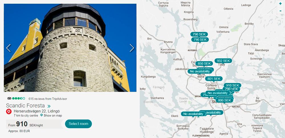 Гостиница на одной из главных улиц Стокгольма стоит столько же, что и в семи километрах от центра