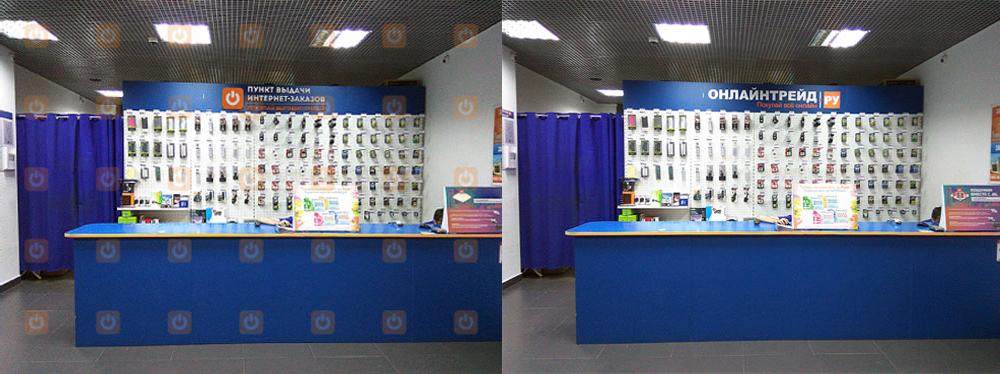 Слева фотография с сайта мошенников, а справа оригинальная фотография с настоящего сайта. Только этот пункт выдачи на самом деле находится в Тюмени