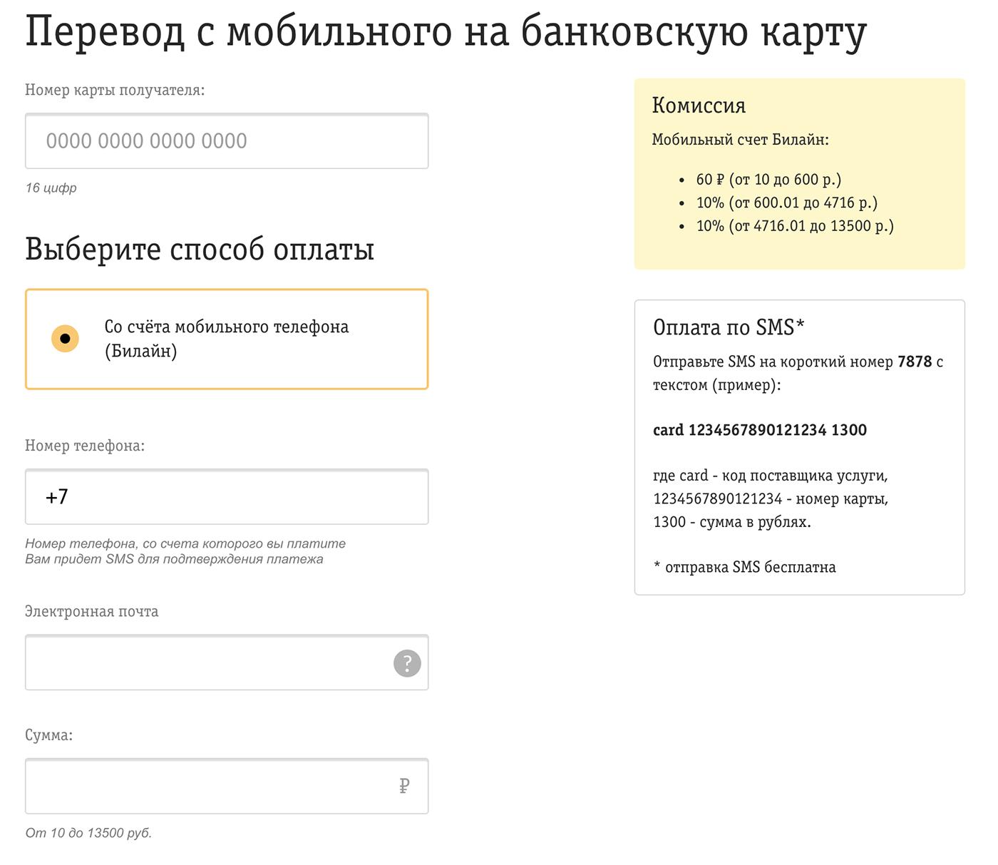 Банк ренессанс кредит москва телефон