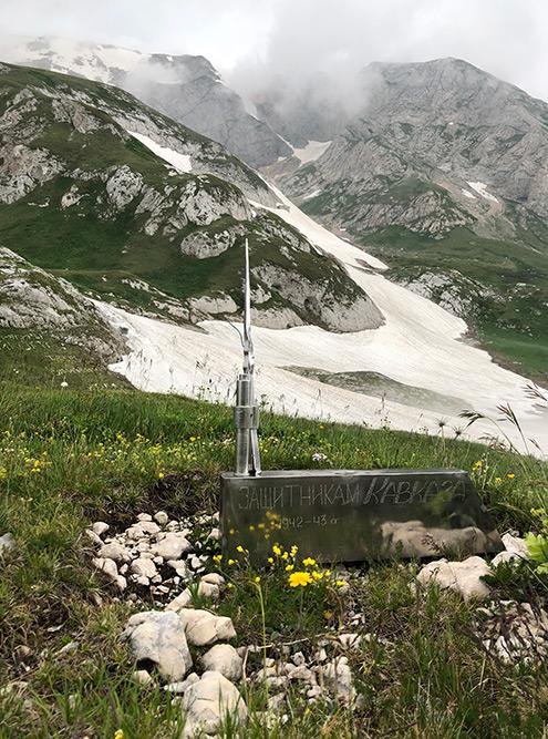 Мемориал советским солдатам, оборонявшим Кавказ на Фишт-Оштенском перевале