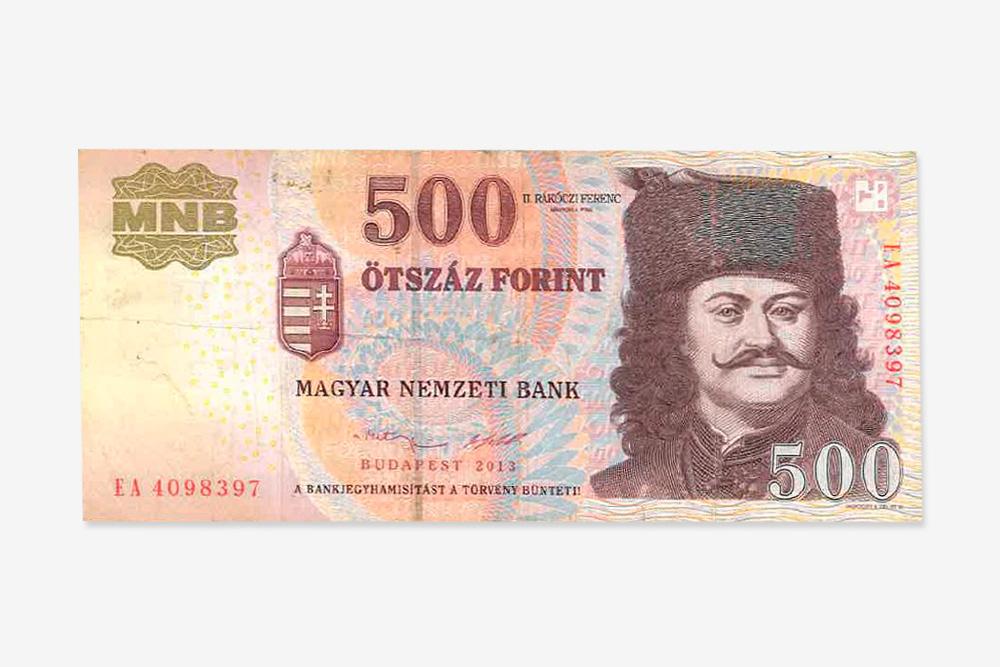 Самая маленькая купюра — 500 форинтов. На ней изображен портрет князя Ракоци — героя национальной борьбы венгерского народа против австрийских Габсбургов