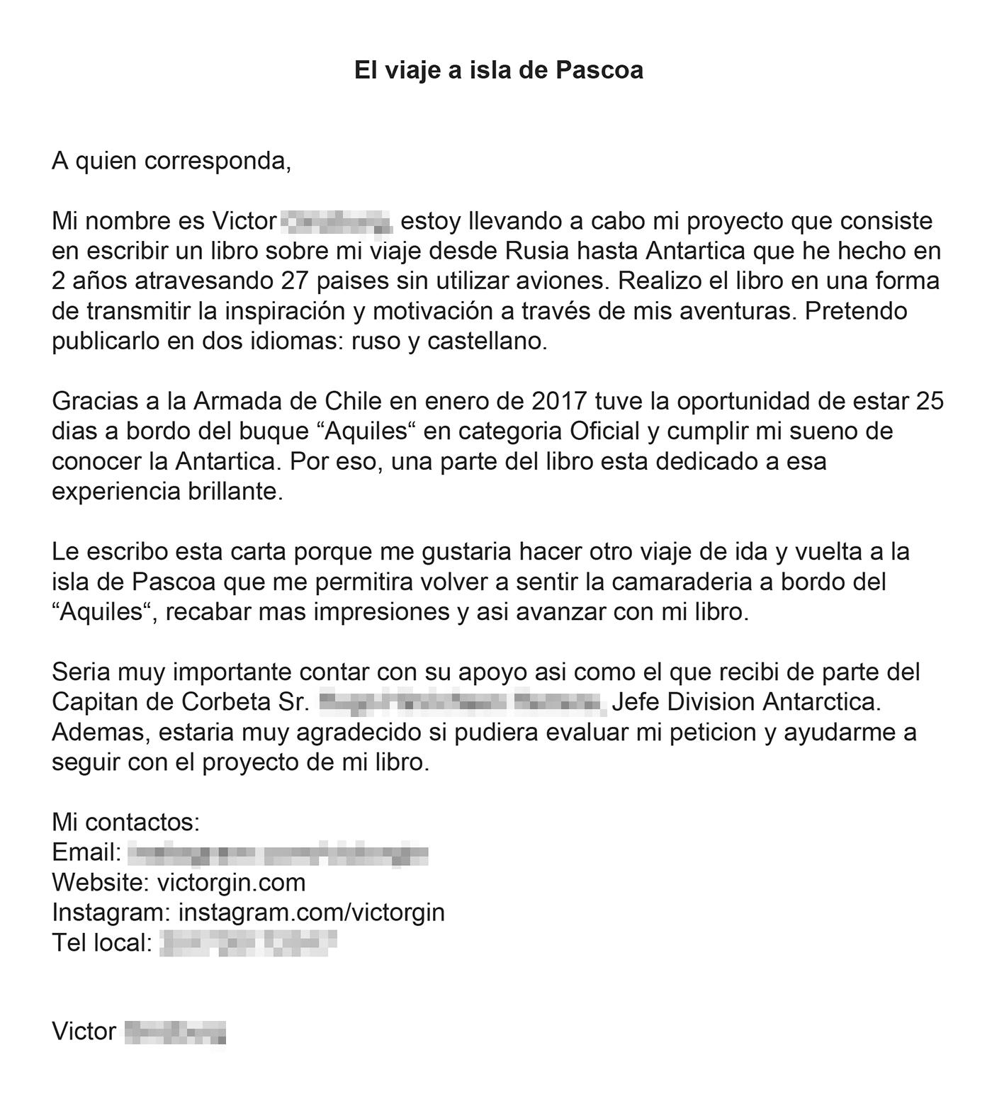Письмо, которое я написал в адмиралтейство Чили, чтобы попасть на военный корабль до острова Пасхи