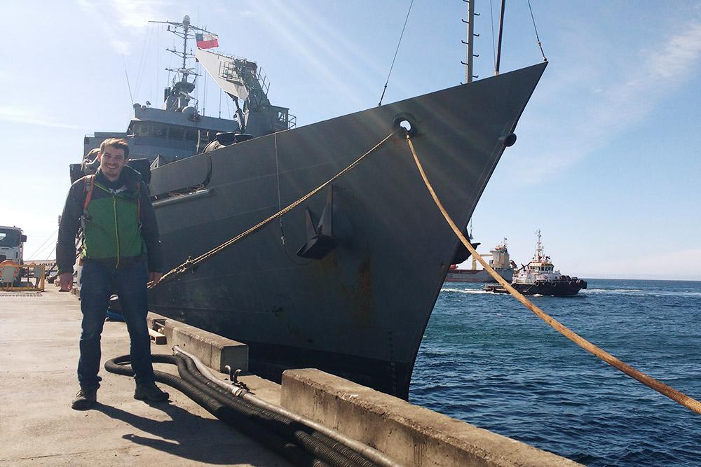 Ожидаю отправки корабля впорту Вальпараисо. Мое путешествие только начинается