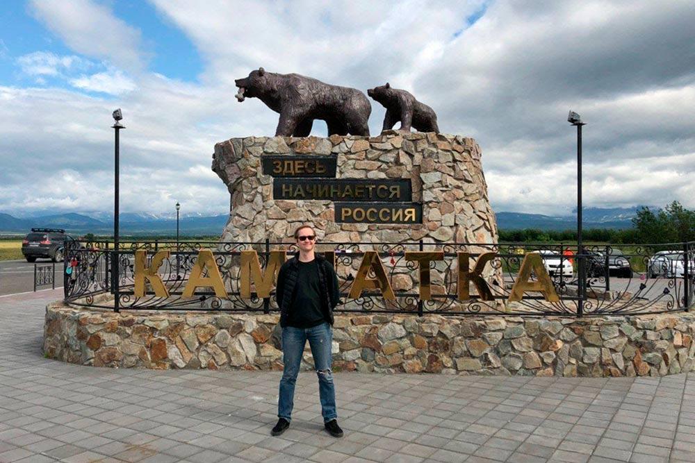 Памятник около Елизова, рядом с которым многие туристы делают фотографии. Я тоже не удержался