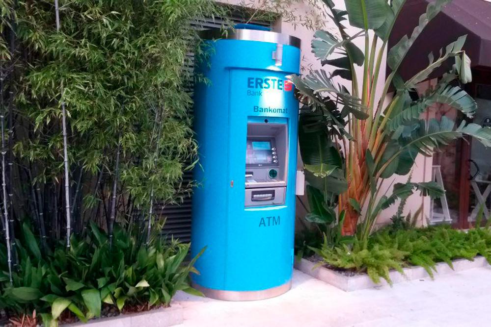 Местные банкоматы непривычного дизайна