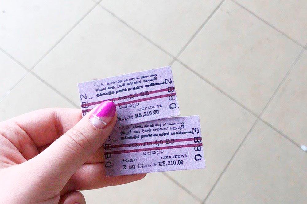 Билеты во второй класс выглядят как игрушечные