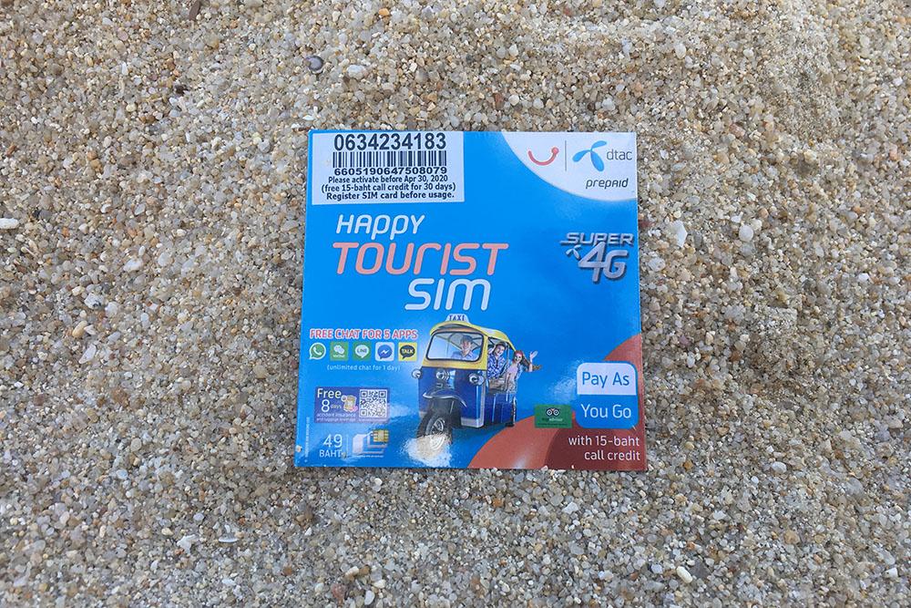 Туристические симкарты Dtac еще называют Happy tourist sim. Они стоят по-разному в зависимости от подключенного тарифа