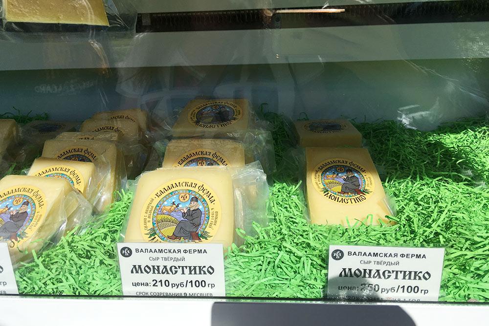 Сыр на Валааме вкусный, но, на мой взгляд, дороговат