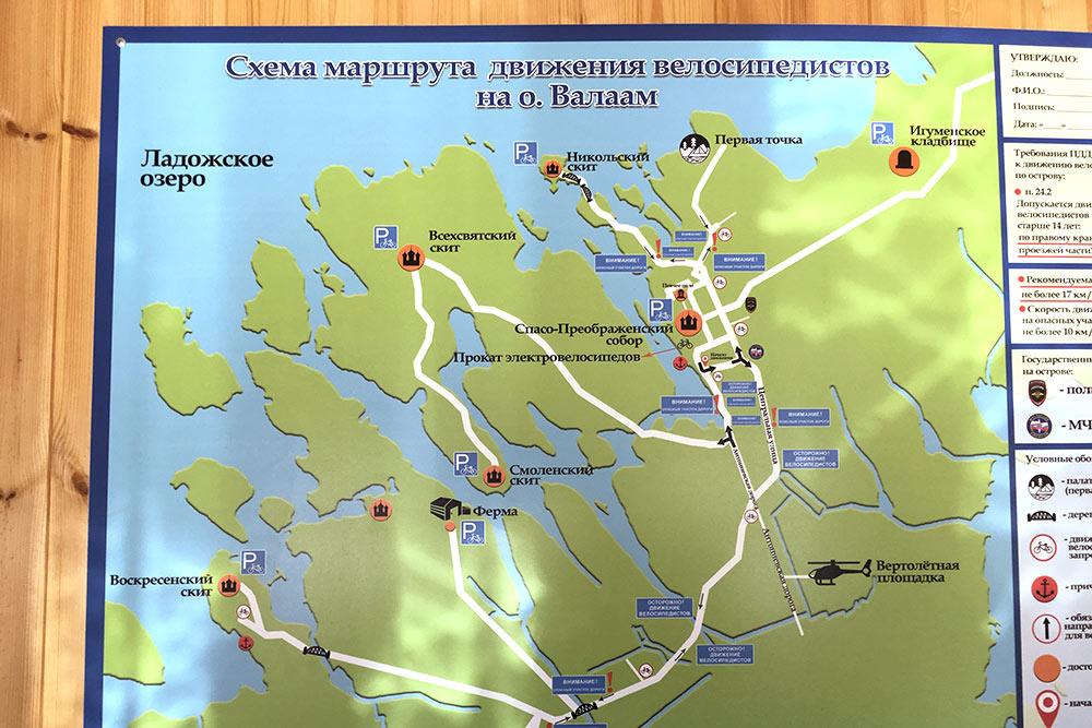 Судя по этой карте, на велосипеде на острове можно осмотреть практически все