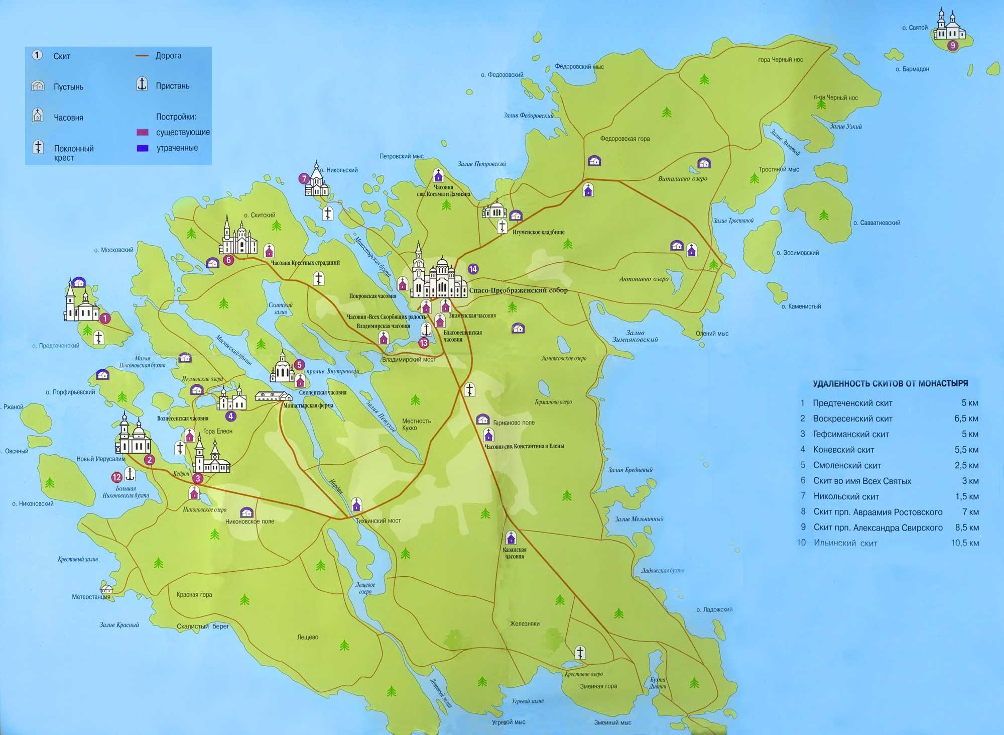 Это Валаамский архипелаг. Самый большой остров занимает 3/4 его части