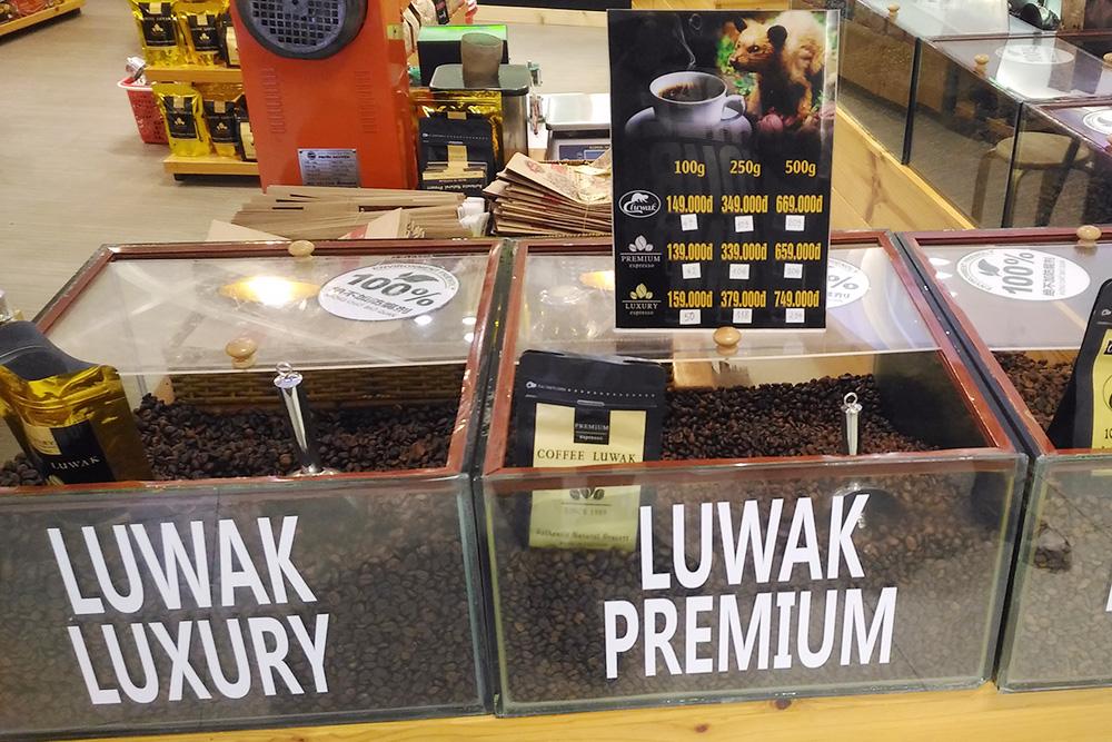 Кофе лювак продается повсеместно, иногда его можно купить на развес