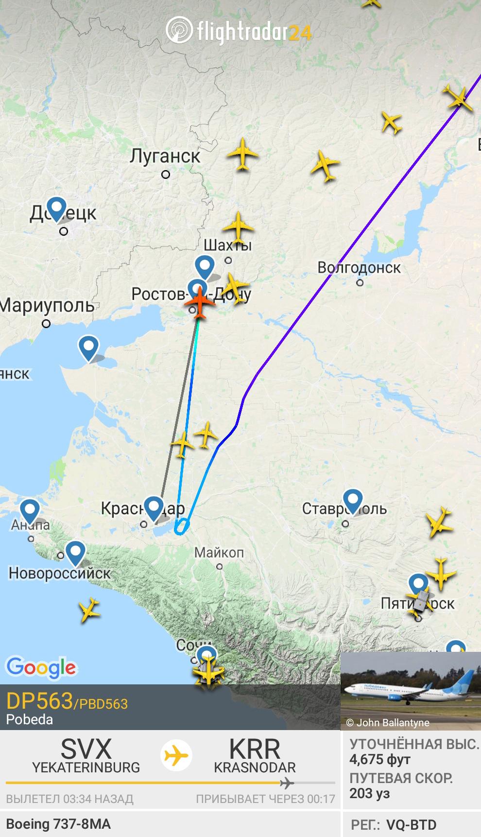 А вот тот же самолет уходит в Ростов. Так я еще до объявления задержки рейса понял, что придется ждать минимум пару лишних часов