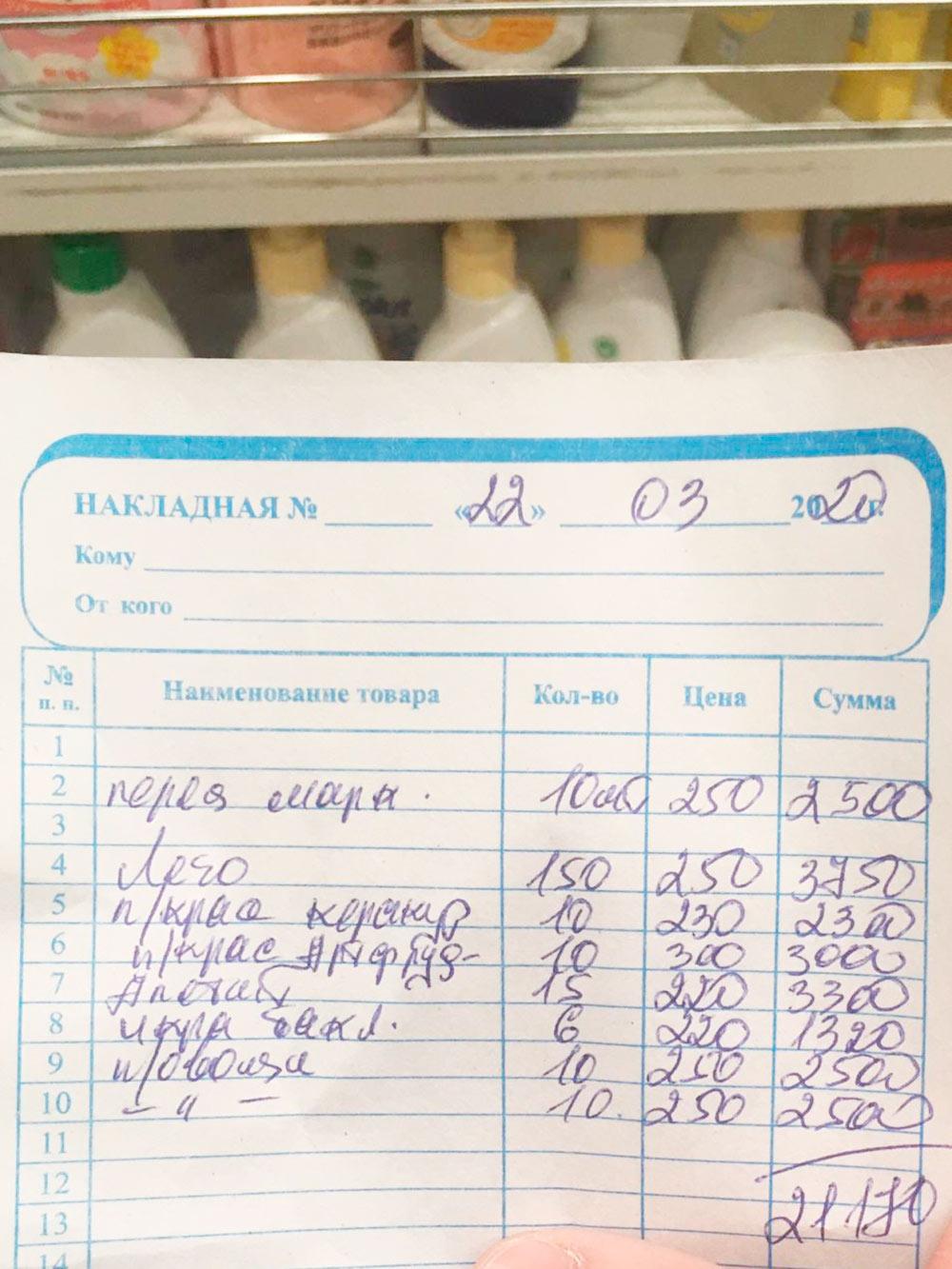 Цены на консервированные овощи из Армении — от 220 до 300<span class=ruble>Р</span> за банку 480 и 720 мл