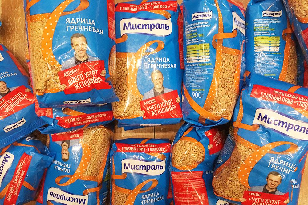 Купить гречку в марте 2020года было естественным желанием каждого русского человека — мы взяли 55пачек