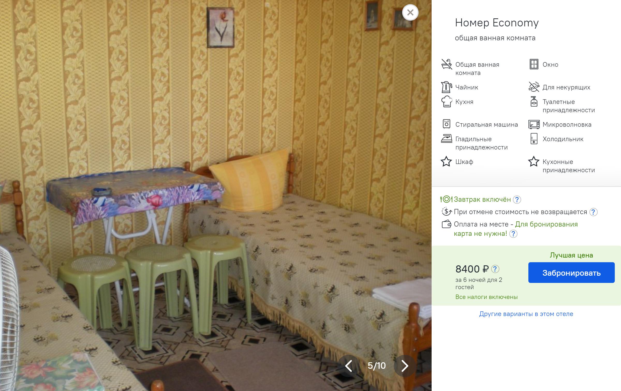 В стоимость брони в гостевом доме «Гостиный двор» включен завтрак