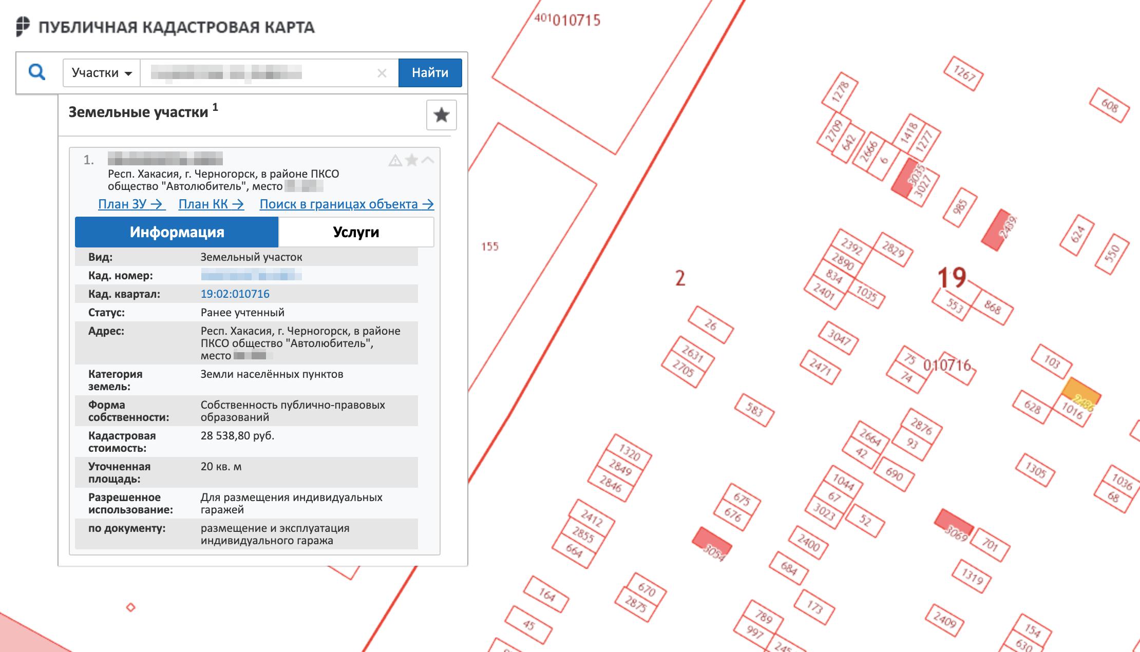 Красными квадратами обозначены участки, которые уже поставлены владельцами на кадастровый учет. Но гаражи в этом ГСК стоят сплошными рядами, а не отдельными строениями. Все промежутки между отмеченными гаражами тоже застроены, но участки под{amp}amp;nbsp;ними не оформлены