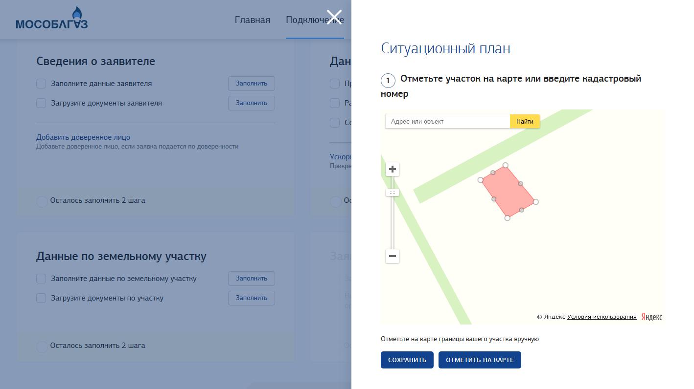 Через онлайн-конструктор можно нарисовать ситуационный план — схему расположения дома на участке со всеми коммуникациями