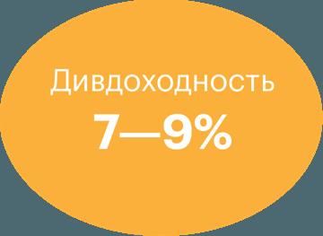 Дочки «Газпрома» могут дать инвесторам 7—9% годовых