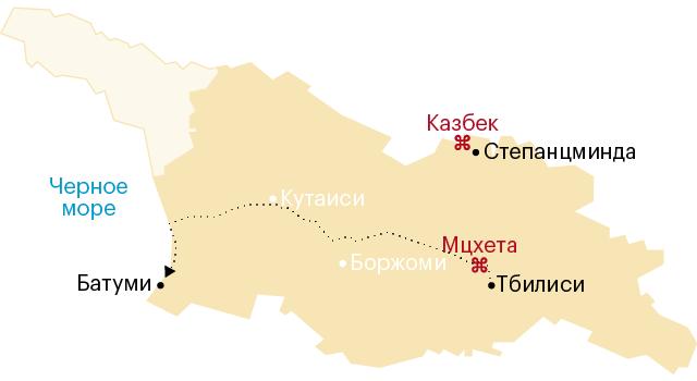 Как поехать в грузию из россии на отдых