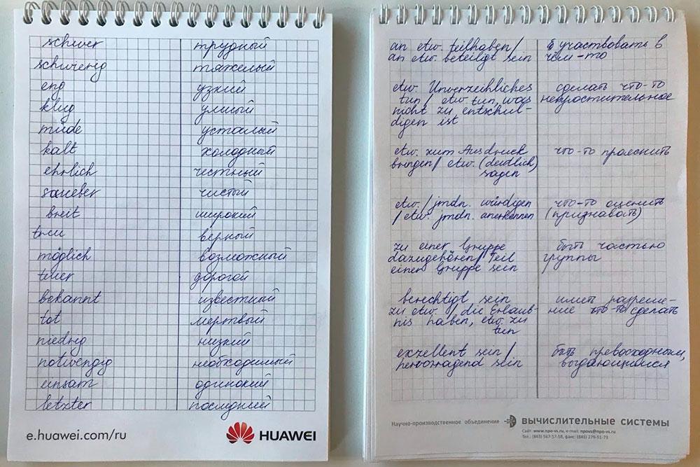 Слева словарик сословами уровняВ1, справа — сословами уровняС1. Наранних стадиях легче: нужно выучить одно слово. Дальше придется запоминать полноценные конструкции ссинонимами