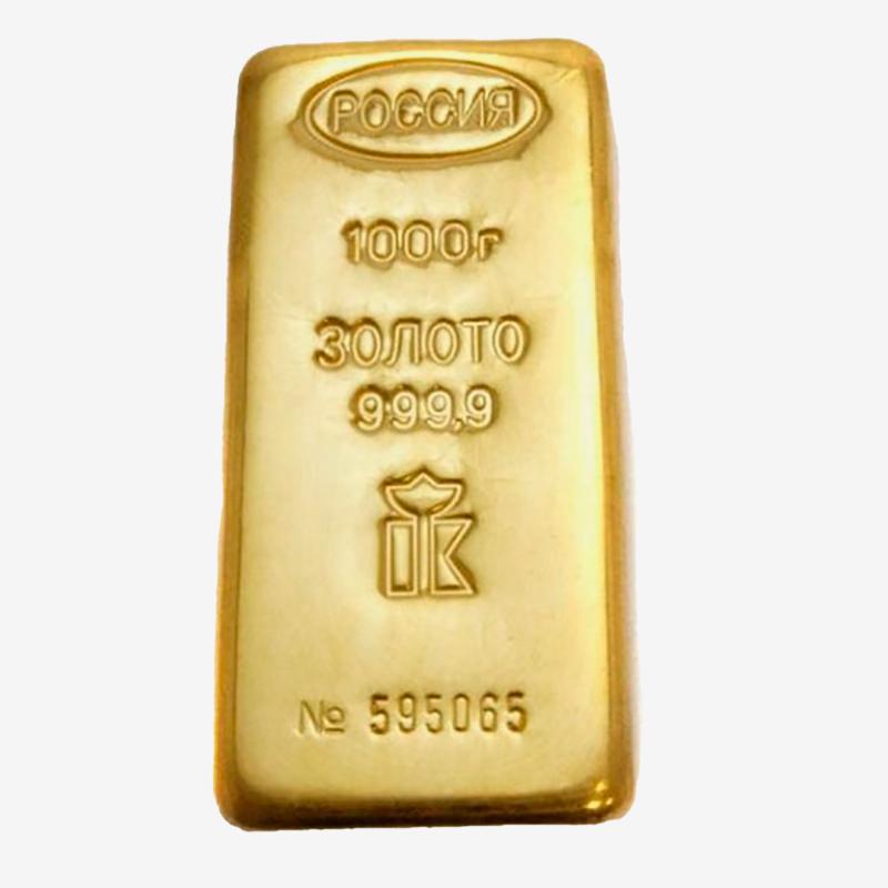 Килограммовый слиток золота стоит около 5млн рублей
