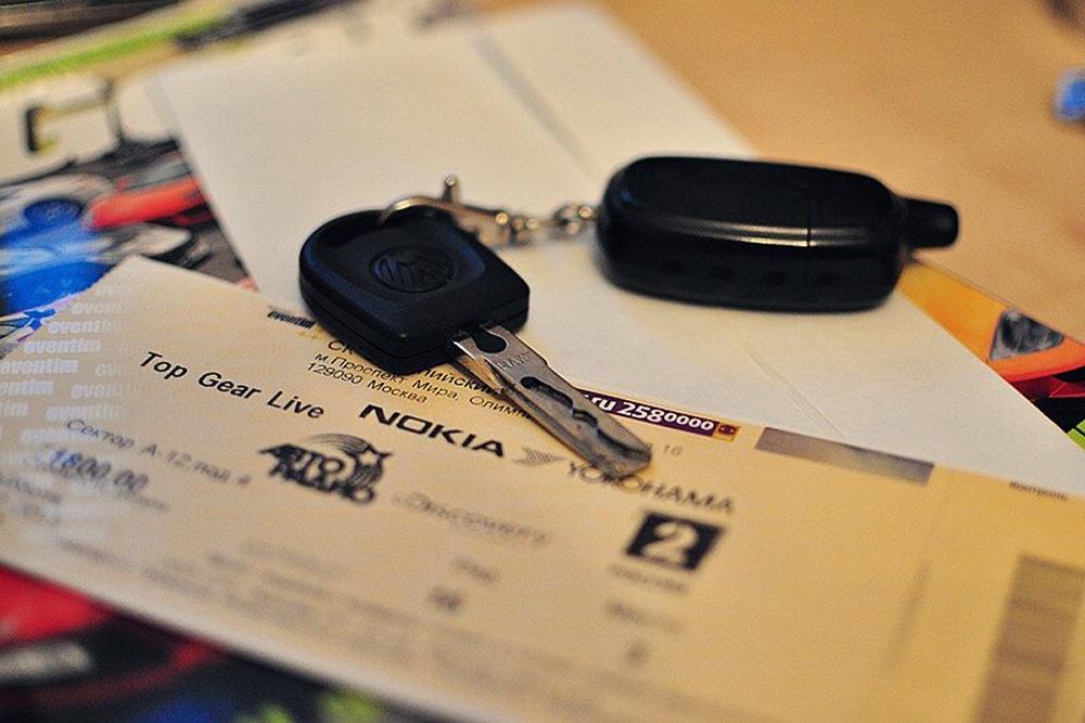 Ключи от машины. Фотографии Фольксвагена, к сожалению, не сохранились