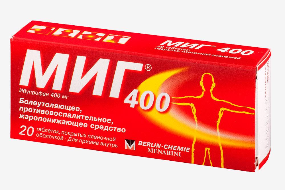 Цена за упаковку зависит от компании-производителя. А внутри одного бренда — от количества таблеток в упаковке. Скажем, 10 таблеток «Нурофена» стоят 89<span class=ruble>Р</span>, а 20 таблеток — уже 177<span class=ruble>Р</span>