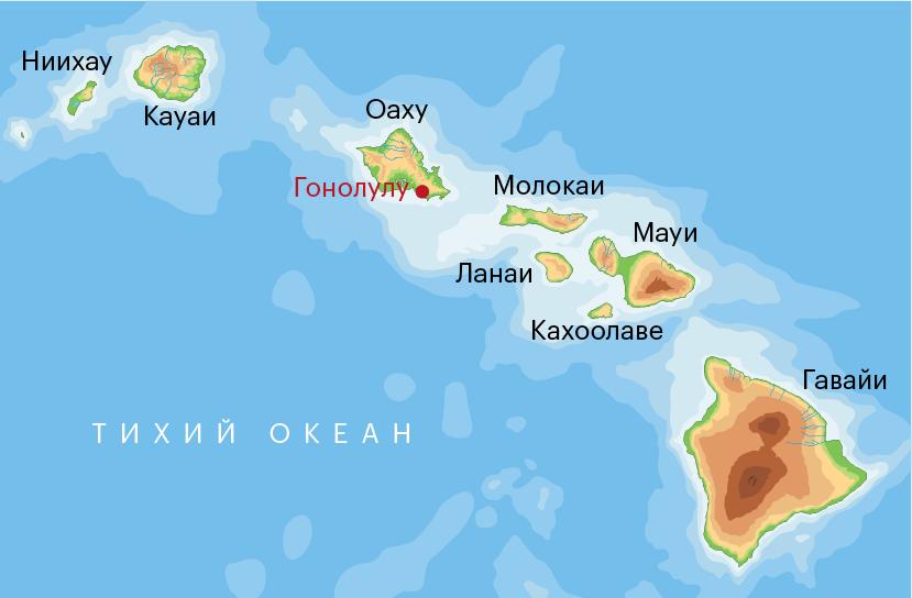 Карта Гавайских островов. Самый большой остров — Гавайи, самый развитый и населенный — Оаху состолицей Гонолулу