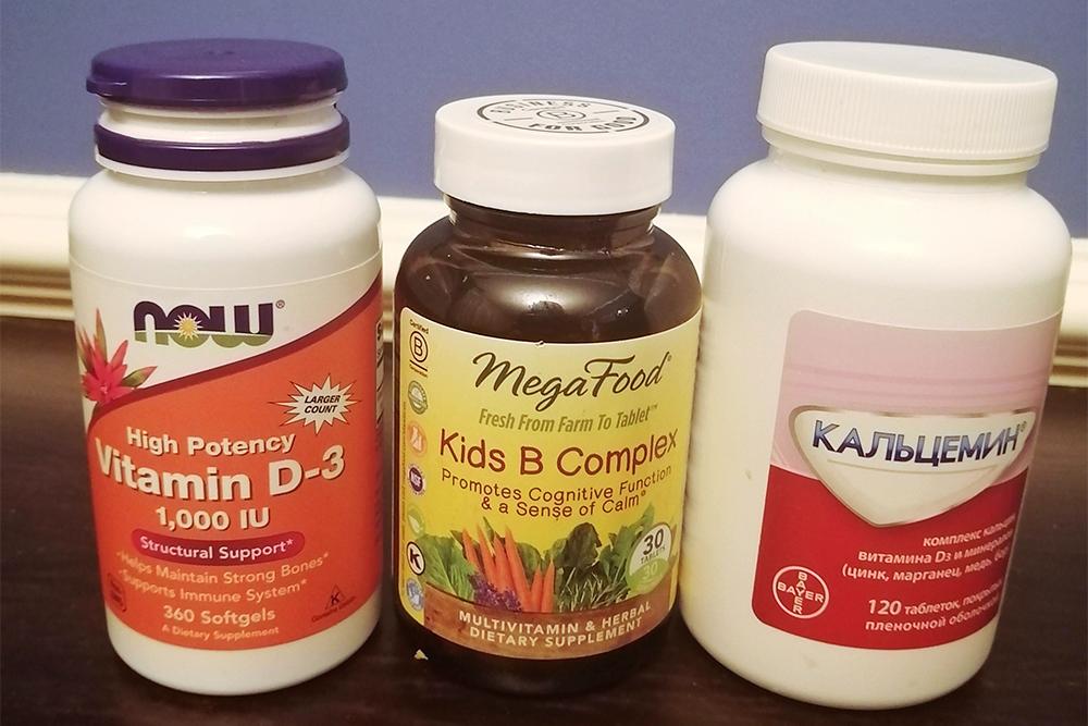 Наши витамины — у каждого свои