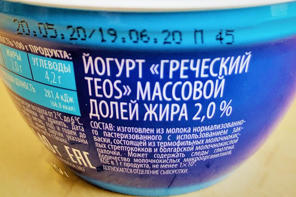 Выбирайте кисломолочные продукты бездобавок