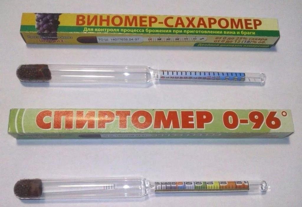 Я приобрел их в магазине, каждый из них стоит 250<span class=ruble>Р</span>