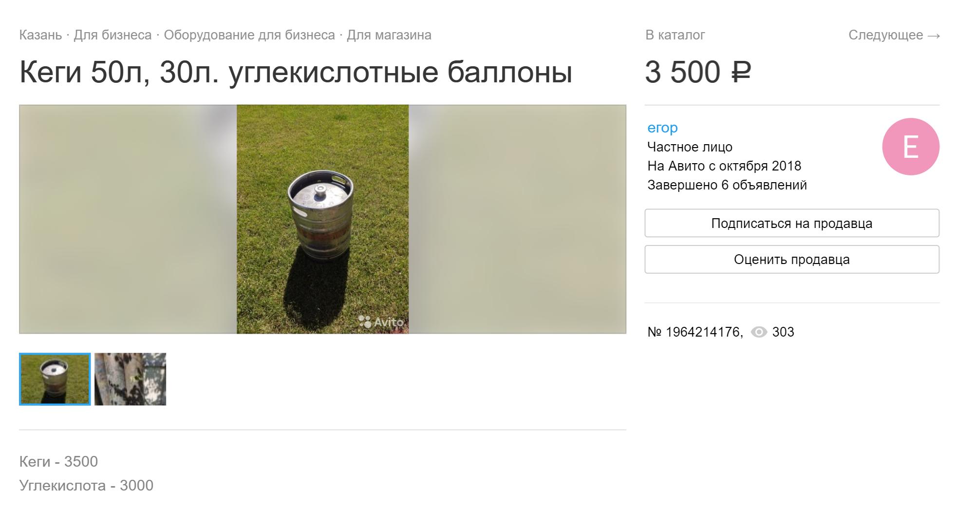 Если брать не новый, можно сэкономить 1500<span class=ruble>Р</span>