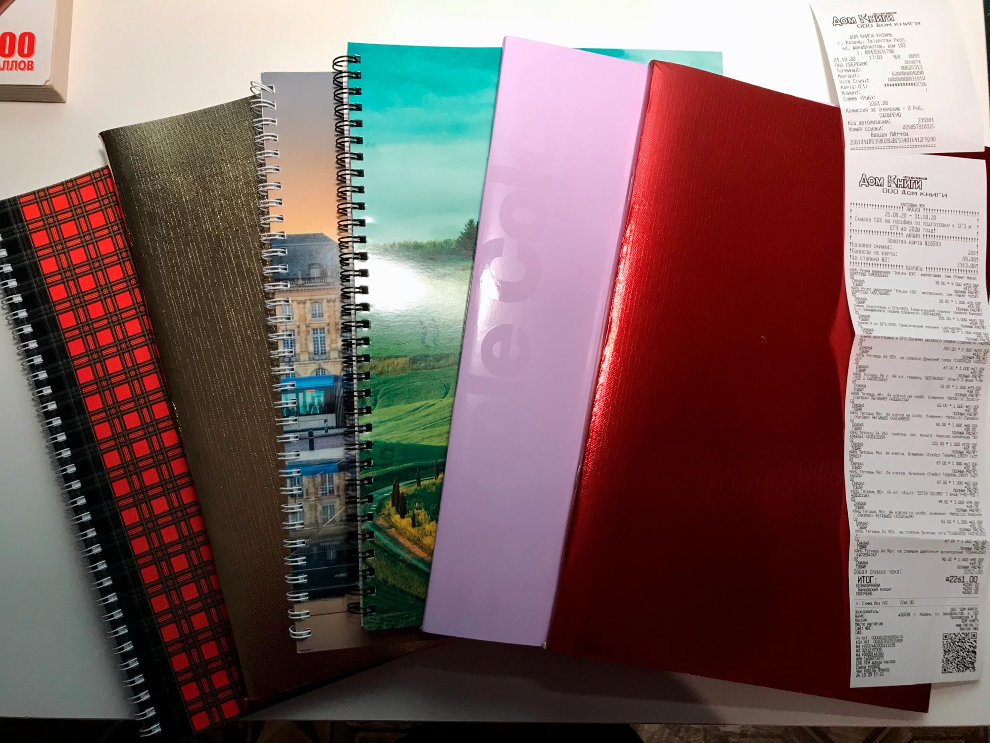 Тетради нужны длярешения задач и работы с теоретическим материалом
