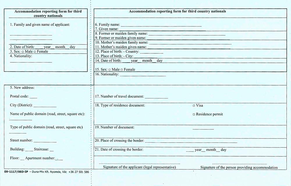 Это адресная карта. Ее нужно заполнить с двух сторон, подписать у владельца жилья, принести в иммиграционный офис — там сотрудник поставит печати, оторвет левую часть и отдаст вам. Если переехали в другое место, нужно получить новую адресную карту в течение 30 дней