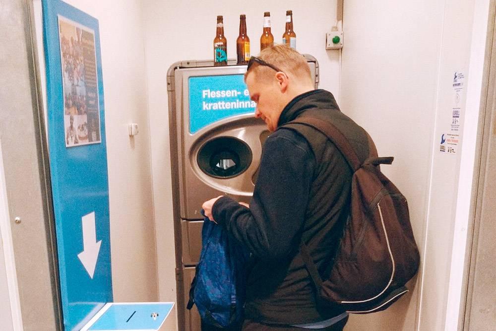 В голландских супермаркетах обычно установлен только один аппарат, но очередей приэтом нет