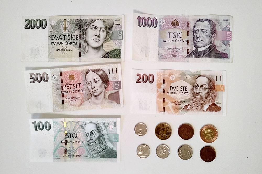 В целом чешские монеты неудобные. Номиналы в 10, 20 и 50 крон мало отличаются друг от друга, и числа на них очень мелкие. Нам было сложно ориентироваться