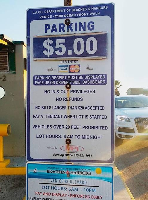 Платная парковка возле пляжа Венис. Будьте внимательны: у парковок есть часы работы, и если оставить машину на ночь, за это выпишут штраф