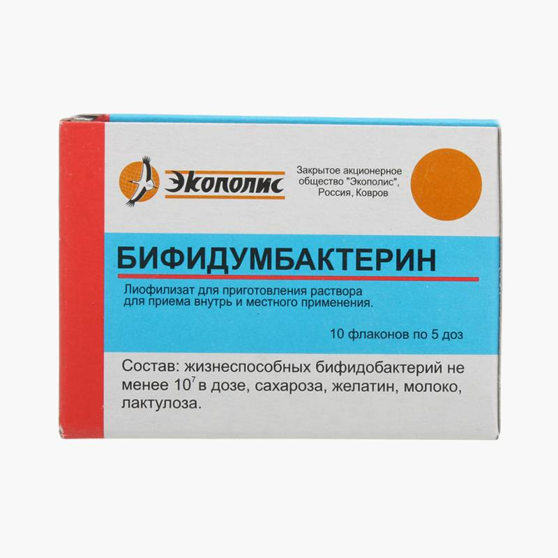 Лиофилизат для&nbsp;приготовления раствора «Бифидумбактерин» — самый дешевый вариант пробиотиков. 10 флаконов можно купить за 96<span class=ruble>Р</span>. Ребенку их хватит на 3—5 дней. Источник:&nbsp;gorzdrav.org