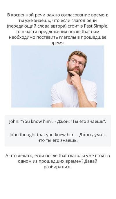 Грамматика в Lingualeo